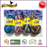 2014 the most popular Beautiful acrylic facy tape knitting yarn made in China