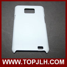 3d case for galaxy S2 cell phone accessary