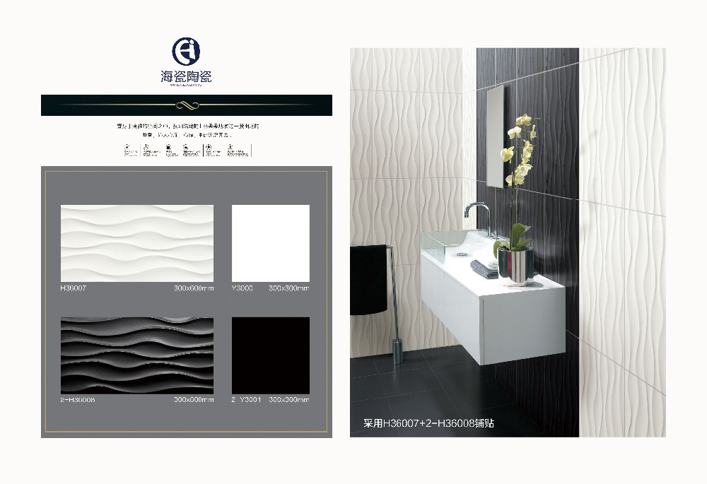 단열 30x60 녹색 색상 세라믹 욕실 벽 타일-타일 -상품 ID:60060613460 ...