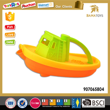 Attractive cheap small mini plastic toy boats