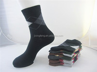 customized 100 cotton socks canada
