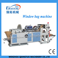 Qiangtuo good quality banana paper bag making machine