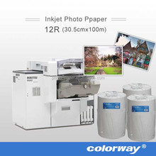 "Dry Labs photo paper12""x100 m 240g for Noritsu D1005 and Fuji DL600 minilab printers"