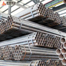 OEM ODM used scaffolding steel pipe prices