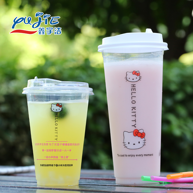 Promotion price unbreakable 16oz cheap disposable plastic cups