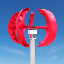 China Cheap Home 200w Decorative Wind Turbine