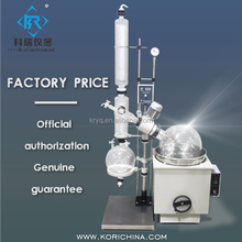 Large Industrial Rotavap/evaporator Ethanol extraction machine Vacuum Distillation System