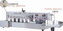 table auto induction aluminum foil cup/cap seal machine(M)