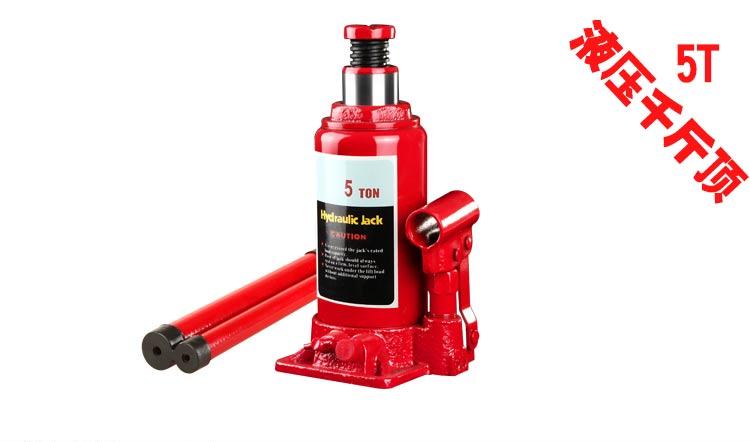 Short Hydraulic Jacks : Wholesale floor jack online buy best from