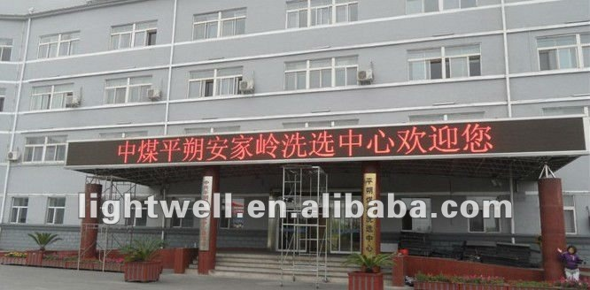 electronic outdoor text/message p16 dip 2R led display sign/led screen/panel single color red !!!!!outdoor/indoor