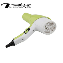 small silent professional hairdryer