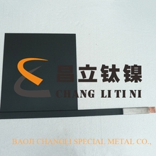 Baoji Changli iridium oxide coated titanium anode/electrode for copper electrowinning/electroplating