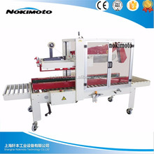 Similar Products Contact Supplier Leave Messages Carton box sealing machine / carton box packing machine / carton box gluing m