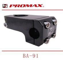 Promax Cheap/Free BMX Bike Parts BA-91