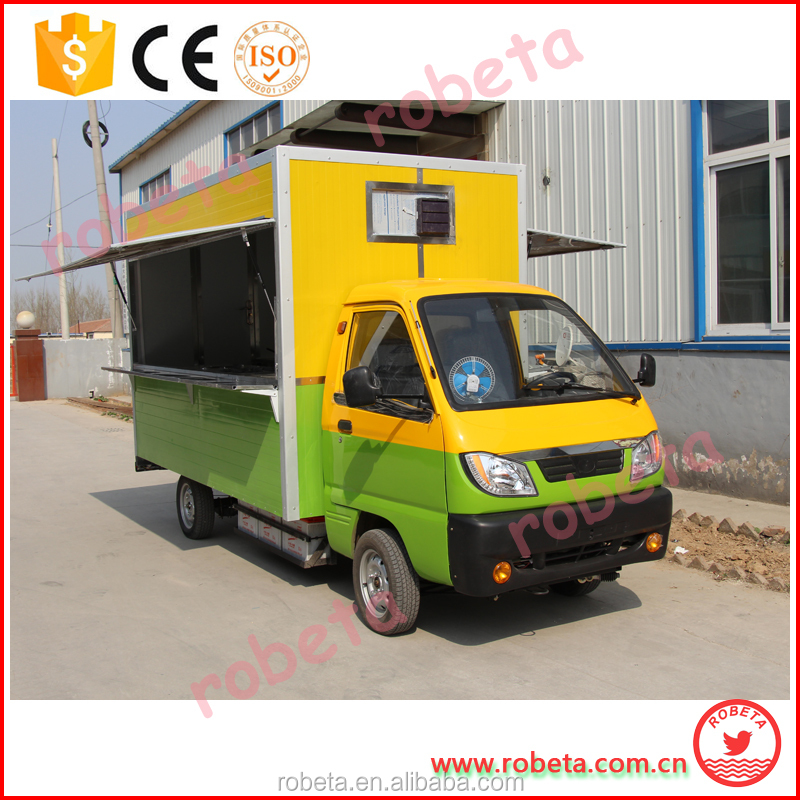 2016new hot dog cart mobile food/Food Kiosk Coffee Cart /Breakfast dining car