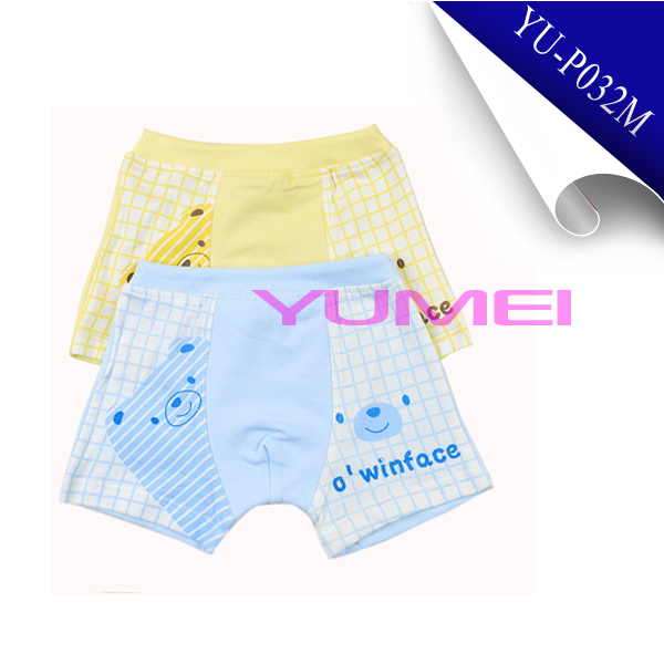 Cute cartoon boys boxer shorts underwear