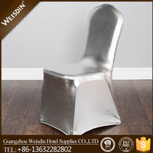 banquet made in China 100% polyester stretch wedding gold silver metallic spandex chair covers