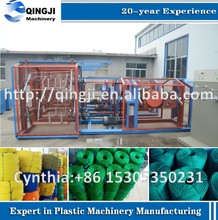 Hot Sale 3 Strands Twisted Polypropylene Raffia Rope Machine Plant