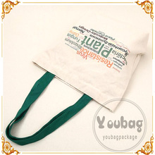 China factory customized printed custom recycled cotton bag with company logo For OEM