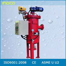 Waste water plant filtration auto filter