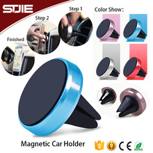 Universal rotating portable mini air vent magnetic mobile cell phone stand mount car holder for iphone/GPS/PDA