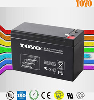 Sealed lead acid battery 12V 7AH rechargeable AGM battery for security systems