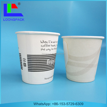 7oz Custom pattern Design Drink paper cup/disposable coffee cups