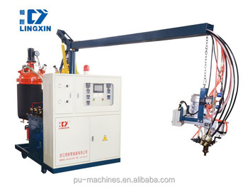 Intergral Skin Low Pressure PU Foam Machines