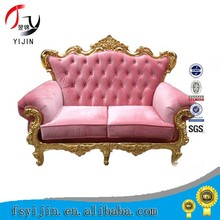 Hot selling cheap sectional fabric italy leather sofa