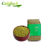 Competitive Price Non-GMO Health green mung bean