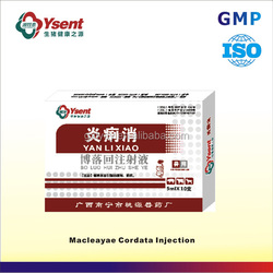 Chinese effective products antibacterial drugs veterinary medicine pharma products