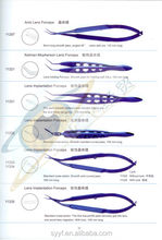 surgical tweezers medical forceps