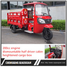 200cc water cooled driver cabin heightened cargo box Africa motor tricycle
