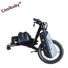 Coolbaby 36V 500W high power adults electric scooter 3 wheel drift trike 2017 new sale