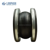 Manufacturer Price Flexible Single Sphere Fanged Rubber Expansion Joints