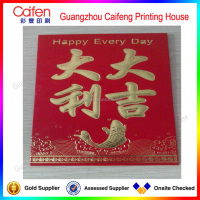 Customized Popular gold foil Chinese New year printed envelope fancy red packet