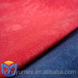 100% poly knit sofa fabric speckled velvet alova aloba fabric