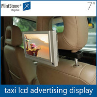 FlintStone 7 inch tft lcd car monitor taxi headrest LCD screens/promotional digital advertising screens
