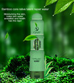 Natural Bamboo Moisturizing Relieve Facial Toner