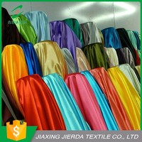 Hot-Selling High Quality Best price Memory Fabric