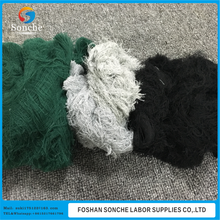 High Quality 100% hosiery cotton sizing yarn waste