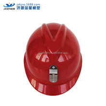 RED helmet for personal safety protection/Miners safety helmet with visor