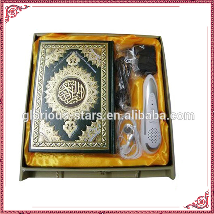 LX1645 the Quran learning machine,The Quran with ID electric touch reading pen