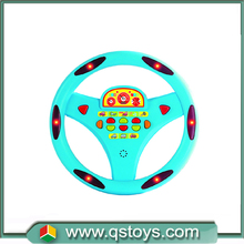 My steering circle! B/O toy for children with more interesting