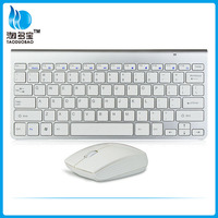 top quality high end 2.4g wireless keyboard and mouse set