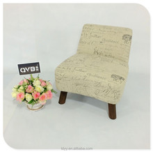 506-2 QVB JIANDE TONGDA Japanese style modern low chair / soft wood footstool with low back living room chair