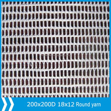 200*200 18*9 polyester technical textile for making flex banner use