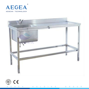 AG-WAS005 hospital stainless steel medical equipment easy clean hospital medical sink price