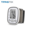 Automatic Bluetooth digital blood pressure monitor watch with Positioning Sensor