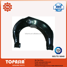 TOPASIA Suspension parts control arm Used for Volkswagon Amarok/toureg OEM:2H0 407 021B